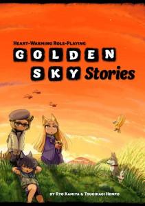 golden_skies